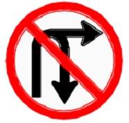 ป้ายห้ามเลี้ยวขวาหรือกลับรถ (บ.12)