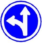 ป้ายให้ตรงไปหรือเลี้ยวซ้าย (บ.46)