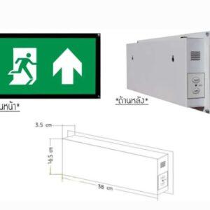 EMERGENCY EXIT SIGN โคมไฟป้ายทางออกฉุกเฉิน แบบ LED ชนิดกรอบรูป
